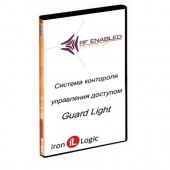 Программное обеспечение Iron Logic Guard Light-10L